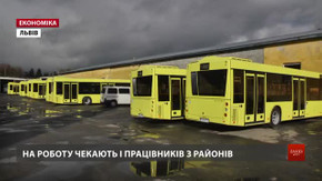 У львівському АТП-1 бракує водіїв на нові автобуси МАЗ