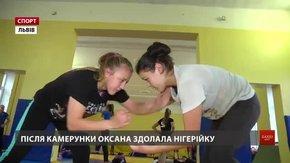 Львівська борчиня Оксана Чудик розповіла про шлях до «срібла» на Юнацькій Олімпіаді