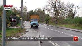 У справі велосипедиста, якого у Львові збила вантажівка, вже більше року тривають експертизи