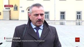 Підвищення вартості проїзду в львівських маршрутках винесуть на громадське обговорення