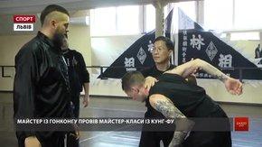 Гранд-майстер кунг-фу із Гонконгу провів у Львові майстер-класи