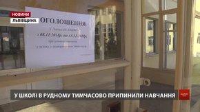 У чотирьох школах поблизу Львова призупинили навчання через спалах кору