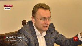 У Львові затвердили містобудівні умови для сміттєпереробного заводу
