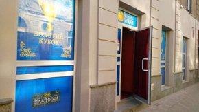 Мер Львова закликав власників приміщень розривати оренду з гральними закладами