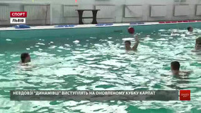 Львівське ватерпольне «Динамо» розпочало форсовану підготовку після різдвяної перерви