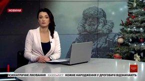 Головні новини Львова за 9 січня