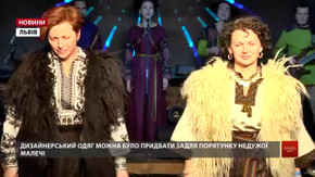 У Львові влаштували Etno Fashion Show заради хворих немовлят