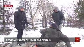 Соцпатруль шукає львівських безпритульних, які потребують допомоги