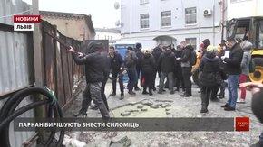 В одному з львівських дворів під час примусового знесення паркана відбулася бійка