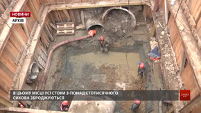 У «Львівводоканалі» знайшли рішення, як врешті припинити поширення смороду на Стуса