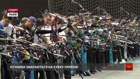 Найвправніші лучники України змагаються у Львові на національному Кубку