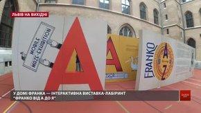 Культурні події у Львові на вихідні 29 листопада-1 грудня