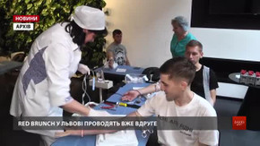 Львів'ян просять стати донорами на другому Red Brunch'і