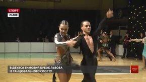 800 пар позмагалися на Зимовому Кубку Львова із танцювального спорту
