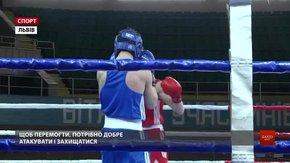 У Львові юні боксери борються за потрапляння до складу національної команди