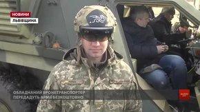 Українська компанія розробляє унікальну систему доповненої реальності для бронетехніки