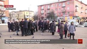 Соснівчани і надалі проти об'єднання з Червоноградом