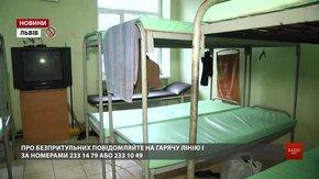 Через зниження температури у Львові відкрили пункти обігріву