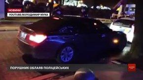 Скандальний водій BMW, який наїхав на поліцейського, вже має колекцію правопорушень