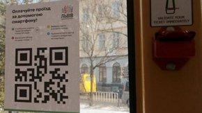 «ПриватБанк» раптово підняв вартість проїзду в електротранспорті Львова