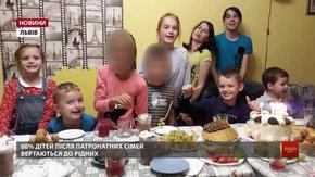 У Львові шукають охочих створити патронатні сім'ї
