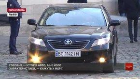 У міськраді показали службове авто міського голови Львова, яке виставили на аукціон