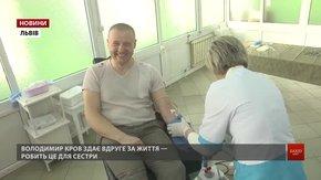 За святковий період у Львівському центрі служби крові суттєво поменшало донорів