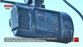 Іспит на отримання водійського посвідчення тепер будуть записувати на відеореєстратори