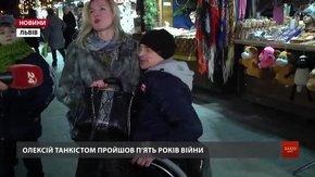Боєць-візочник та волонтерка зі Львова обвінчались на київському вокзалі