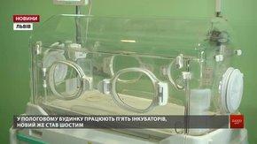 Для пологового будинку на вул. Мечникова придбали сучасний інкубатор та два монітори