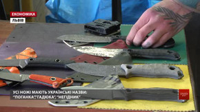Львів'янин створив власний бренд ножів, який став популярним у світі