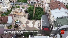 Єврейська спадщина Львова: конфлікти довкола об'єктів історичної пам'яті