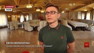 Гості, які отруїлися на весіллі у ресторані «Отаман» біля Львова, споживали не лише їжу закладу