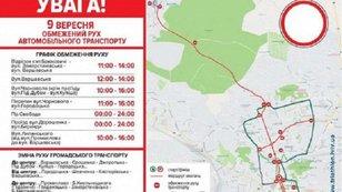У неділю у Львові зміняться 20 автобусних маршрутів