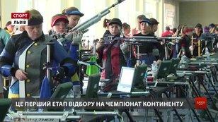 У Львові відбирають найкращих «снайперів» на чемпіонат Європи