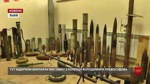 У Будинку воїна виставили зброю від часів козацтва до сучасних подій на сході