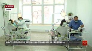У Львові противники реформи стоматології поскаржилися Ользі Богомолець на зміни в роботі