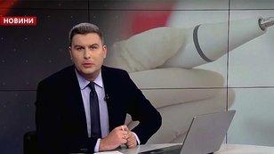 Головні новини Львова за 16 листопада