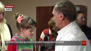 Німецький хірург Клаус Екснер уже вдесяте безкоштовно оперує у Львові дітей