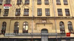 «Центру опіки сиріт» доведеться на аукціоні змагатися за приміщення у Львові для занять з дітьми
