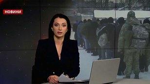 Головні новини Львова за 12 грудня