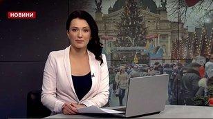 Головні новини Львова за 16 січня