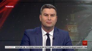 Головні новини Львова за 22 березня