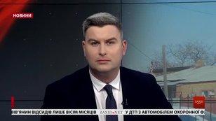 Головні новини Львова за 18 квітня