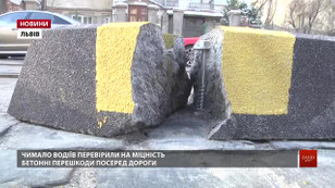 Експеримент із бетонними делініаторами на вул. Свєнціцького наразі має суперечливі наслідки