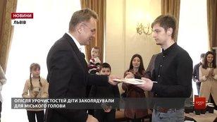 У Львові багатодітні сім'ї та діти-сироти отримали ордери на житло