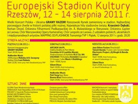 На Європейський стадіон культури у Польщі приїде Андрухович
