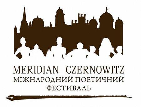 MERIDIAN CZERNOWITZ презентує 6 книжкових проектів