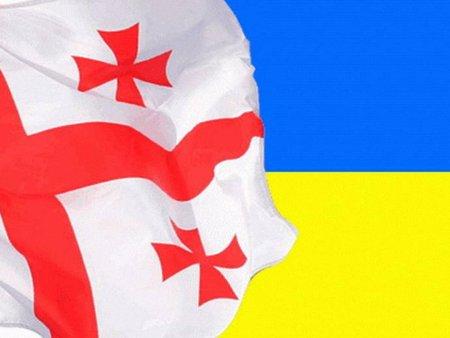 Почесне консульство Грузії у Львові змінило адресу