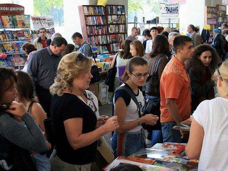 Сьогодні у Львові стартує Форум видавців